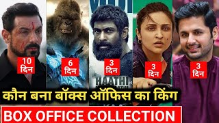 Box Office collection, Saina, Rang de, Godzilla vs Kong, Mumbai Saga,Hathi mere sathi, #Reviewbazaar