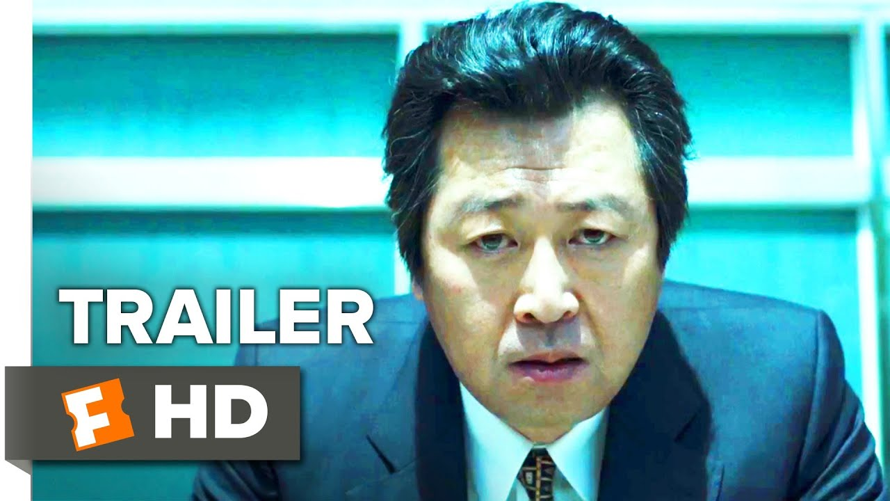 1987: When the Day Comes Trailer #1 (2017) | Movieclips Indie - YouTube