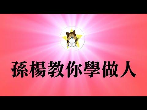 孙杨竟然这么快就被祖国抛弃?跟姚明、李娜境遇做比较后的最大启示