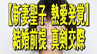 【関連動画】 新妻聖子 Niizuma Seiko タイタニック My Heart Will Go O...