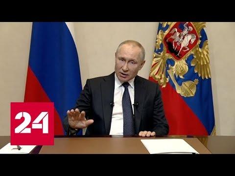Неделя выходных и перенос голосования по поправкам: предложены меры борьбы с COVID-19 - Россия 24