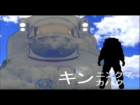 NASA Moonbase Alpha Anime Opening Song [HD]