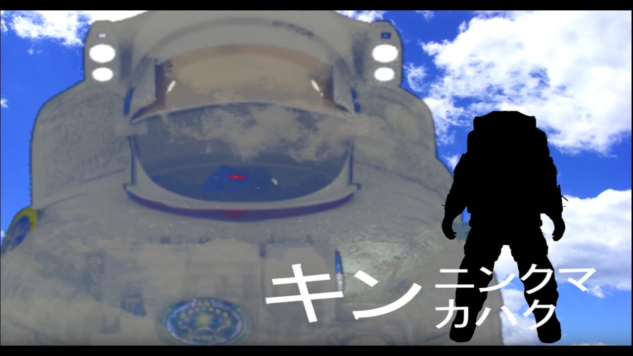 NASA Moonbase Alpha Anime Opening Song [HD]