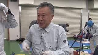 「TOKYO匠の技」技能継承動画「配管紹介編」