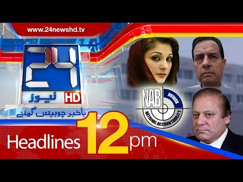 24 News Headlines | 12:00 PM | 21st May 2018