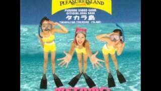 0:00 タカラ島 3:27 体内戦争 7:21 タカラ島(ホンダレディ週刊リミックス)
