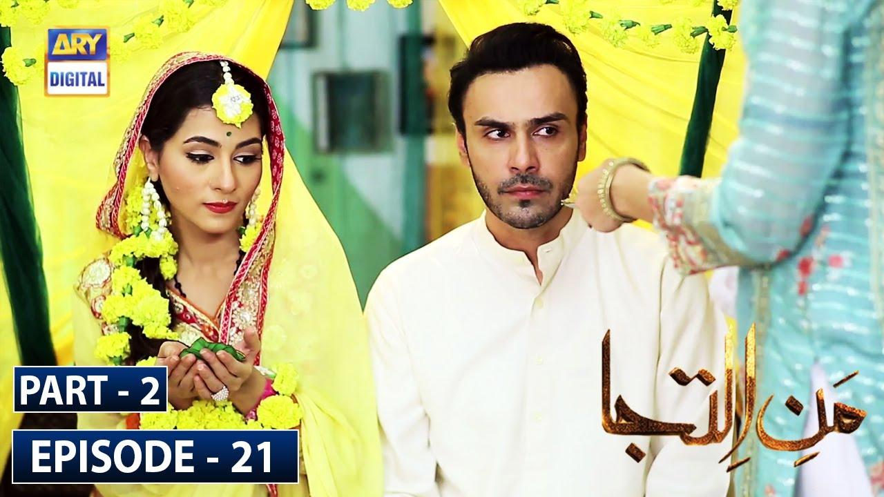 Mann-E-Iltija Episode 21 | Part 2 | 6th July 2020 | ARY Digital Drama