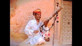 Sarangi Music Rajasthan||सारंगी की सुरीली आवाज सुनकर मंत्रमुग्ध हो जाओगे !!  Rajasthani folk music