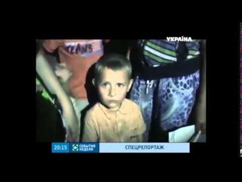 знакомства секс луганская обл