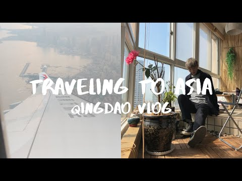 Traveling to Asia — Qingdao VLOG