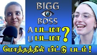 Bigg Boss 2 Tamil – public opinion Highlights
