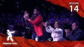 Afghan Star Season 9 - Episode 14 (Top 10 Elimination)