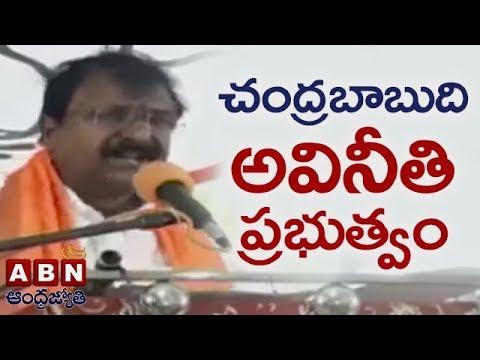 BJP MLC Somu Veerraju Sensational Comments On CM Chandrababu Naidu | ABN Telugu