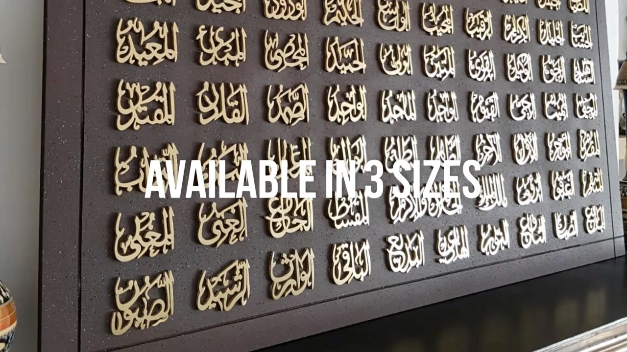 The 99 Names Of Allah Swt Handcrafted Islamic Wall Art
