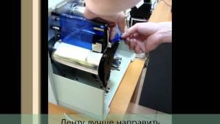 Печать на принтере этикеток  Zebra(Это ролик-инструкция для тех, кто хочет наладить печать этикеток самостоятельно. В сюжете показано в детал..., 2011-06-16T08:01:45.000Z)