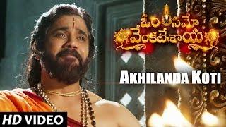 Download Hindi Video Songs - Akhilanda Koti Video Song | Om Namo Venkatesaya | Nagarjuna, Anushka Shetty | M M Keeravaani