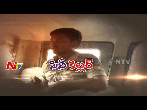 Nellore Psycho Thieves Gang Case : Police Speeds Up Investigation | Targets Single Women