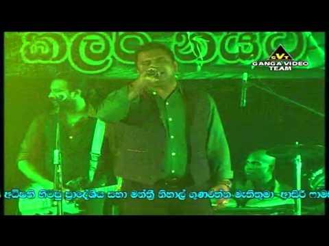 Amma Noel Raj Live In Habarakada