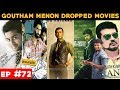 Goutham Menon Dropped Movies |  Interesting Facts | #AKReview | EP 72