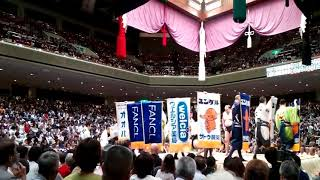 Kensho parade for the last bout of day 9 of the ozumo Natsu basho 2...