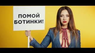 ИМЯ 505-ПАРОДИЯ НА КЛИП
