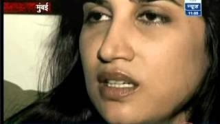 ABP News - Sansani - Dark Days of Actress Smita Gaundhkar thumbnail