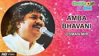 Download Hindi Video Songs - Amba Bhavani | Osman Mir | Non Stop Gujarati Garba Song | Dholida Na Dhol