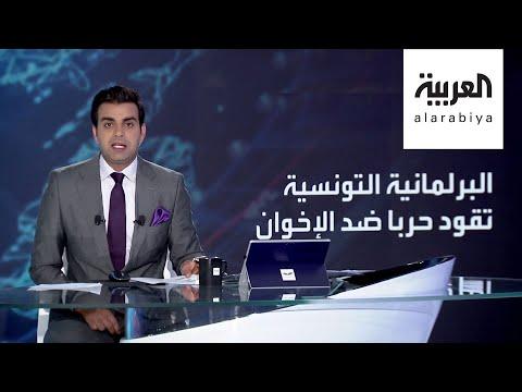 عبير موسي تتحدث في بانوراما عن المعركة مع جماعة الإخوان في تونس  - 20:58-2020 / 7 / 6