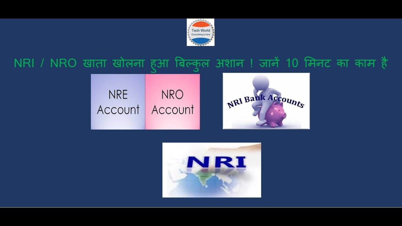 nri account federal bank