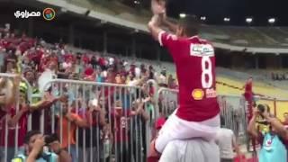 رقص وأحتفال مؤمن سليمان مع الجمهور بالمدرجات عقب مباراة القمة