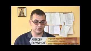 В Севастополе провели уникальную для города операцию на кишечнике