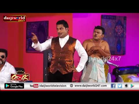 O.K. with C.K. comedy Show with Barke Friends│Episode 4│Daijiworld Television
