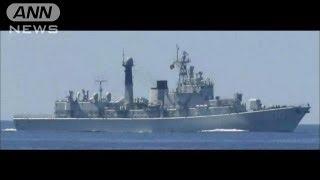 中国軍艦3隻が大隈海峡を通過 沖縄の南海域で訓練(13/06/08)