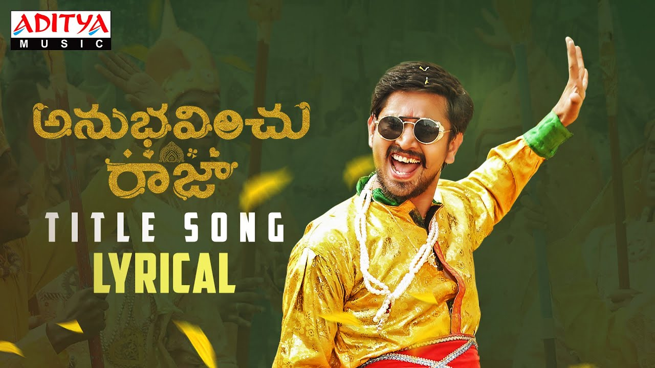 Download #AnubhavinchuRaja Title Song Lyrical | Raj Tarun, Kashish Khan | Sreenu Gavireddy | Gopi Sundar
