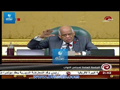 رئيس مجلس الشعب المصري: خدمت مستشاراً لرئيس دولة عربية فترة كبيرة جداً وحافظت على أسرار هذه الدولة