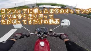 ヨンフォアの価値/CB400F(ヨンフォア) #010 thumbnail