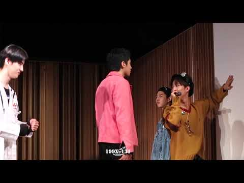 【FANCAM】181019 코엑스팬싸 [무궁화 꽃이 피었습니다] 우석(WOOSEOK)