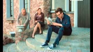 Красотка Ляля (21 (51) серия)