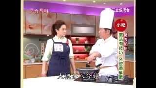 2015-01-06 美食鳳味 豬肉餡餅