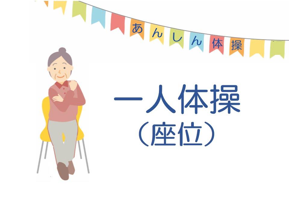 エロ動画 潮吹き 3d アニメ