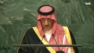 خطاب ولي العهد السعودي في الأمم المتحدة