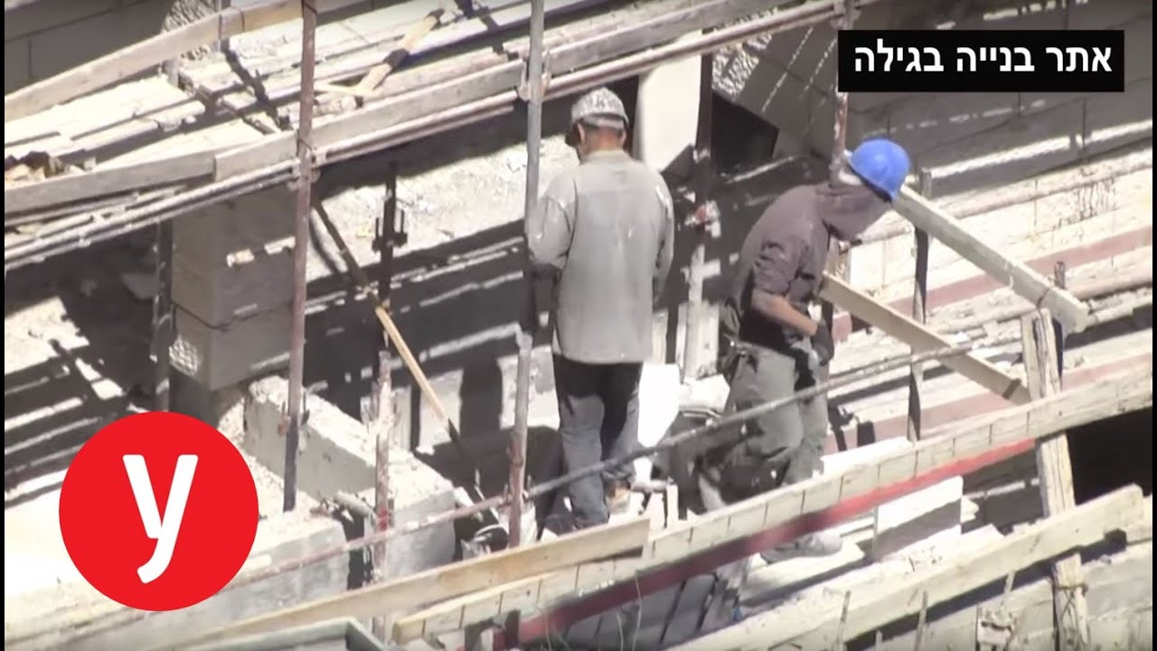 בעקבות קריסת המנוף ביבנה: ליקויי בטיחות באתרי בנייה ברחבי הארץ
