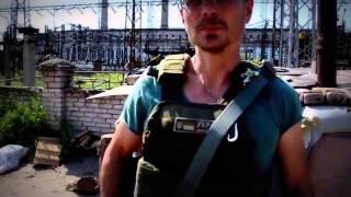 Война видео Украина Донбасс  2015  Луганская обл  Бойцы, ЛНР ВСУ под городом 'Щастье'  Июнь 2015
