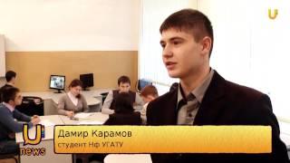U news  Неэффективный ВУЗ Нефтекамска