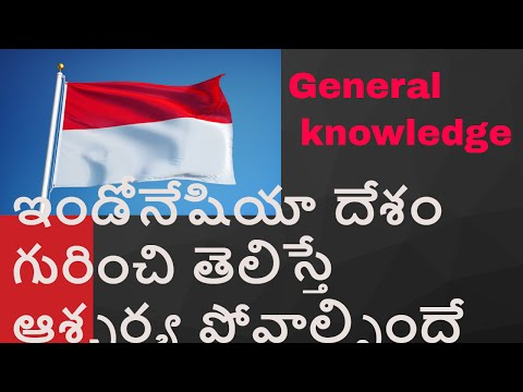 general knowledge of  Indonesia/indonesia telugu gk
