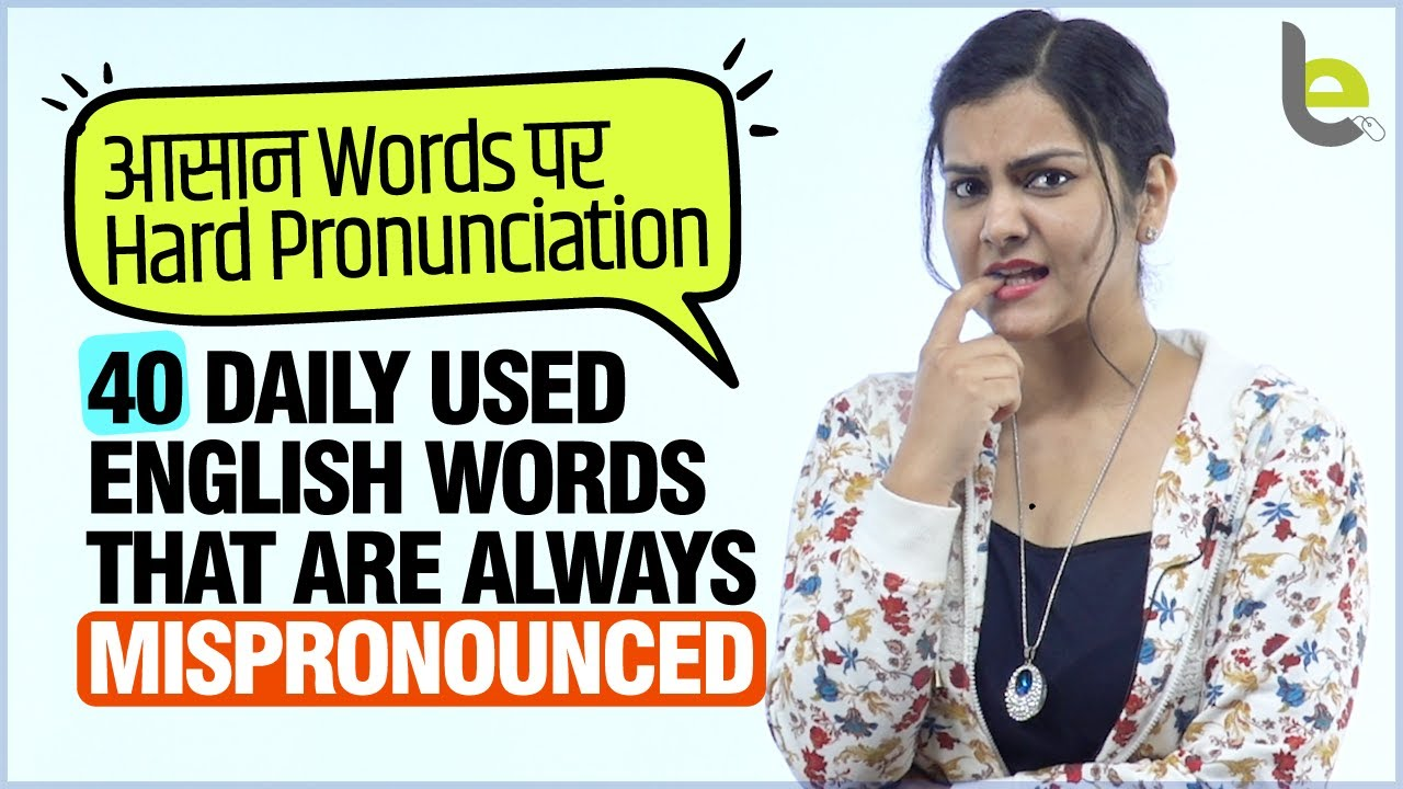 Easy Words, Hard Pronunciation | 40 Daily Use English Words That Are Always Mispronounced | Ellie