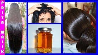 Homemade Hair Oil to Prevent Hair Fall & Dandruff~Get Long Hair, Thick hair, Healthy Hair Naturally