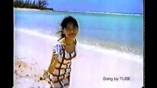 1996年ごろのサッポロビールの夏の海岸物語のCMです。BGMはTUBEさんです。