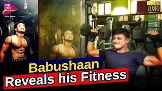 Gambar cover E NEWS   Babushaan Revels his Fitness