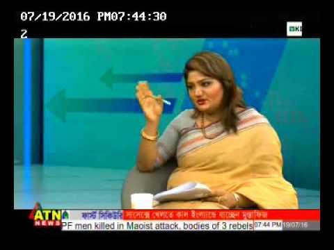 Rehab Liakat Ali Bhuiyan - ATN News - Biz Talk - 19.07.2016